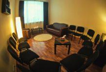 Аренда зала для семинаров и тренингов в Москве.